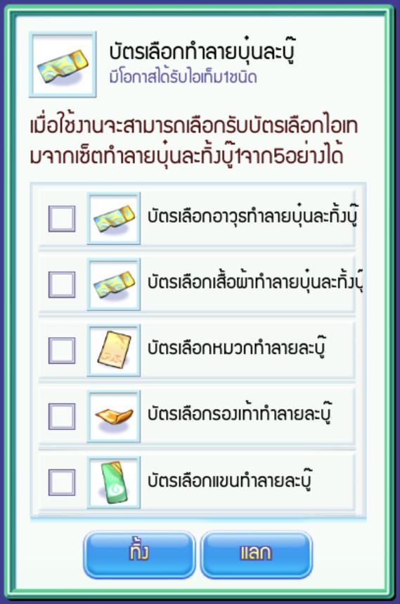 [TS Online Mobile] TSM-150 เติมได้ไม่มีลิมิต ลุ้นรับบัตรเลือกโจโฉ หรือ ไอเทมอื่นๆ เพียบ!!