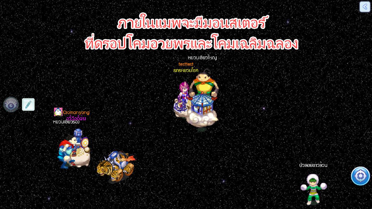 พร้อมหน้าตีโคมไฟเทศกาลหยวนเซียว