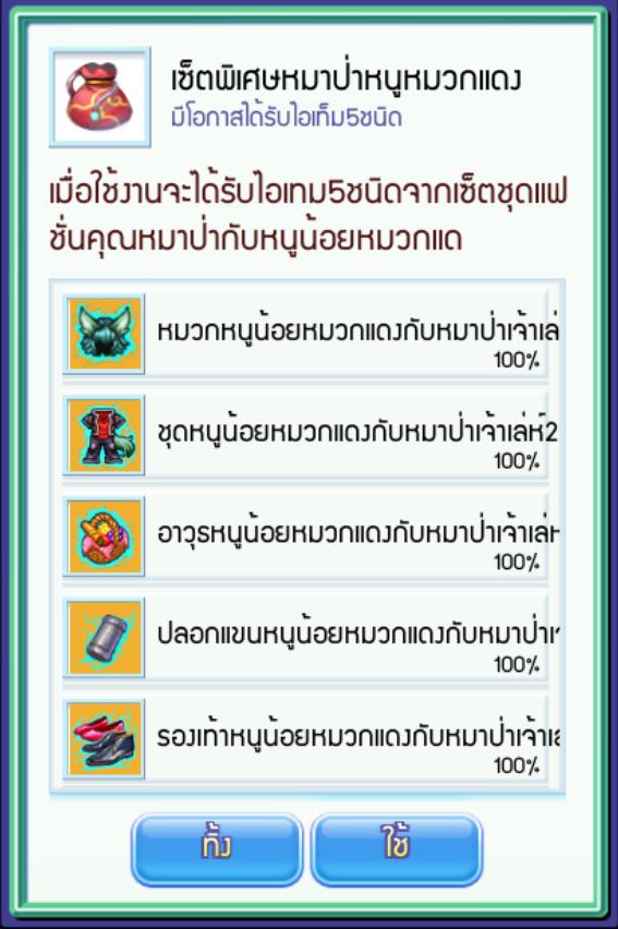 [TS Online Mobile] TSM-150 เติมได้ไม่มีลิมิต ลุ้นรับไอเทมแฟชั่นเซ็ทสุดคุ้ม!!